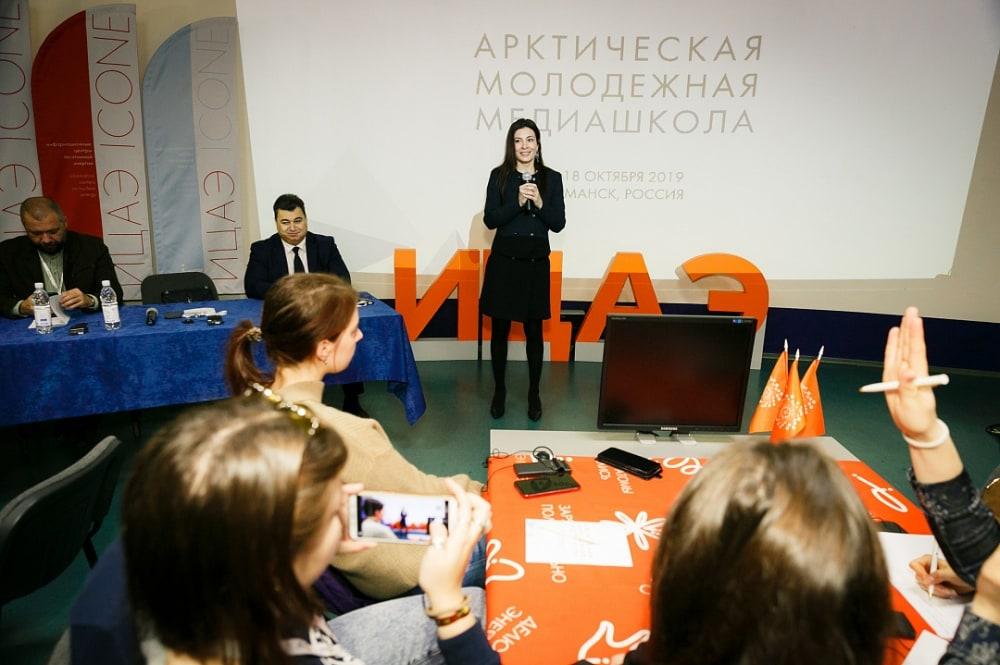 В Мурманске начала работу Первая Арктическая молодежная медиашкола